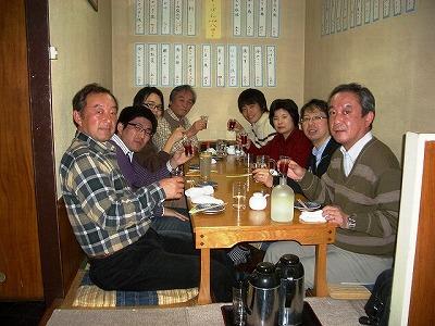 鎌田・�井送別会「すっぽんおし田」にて生き血でかんぱーーい!